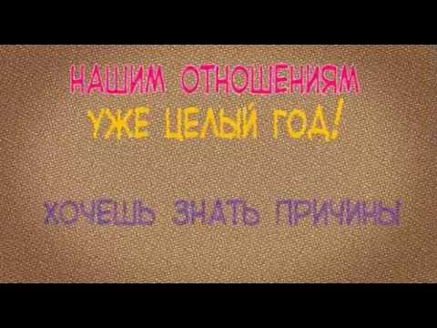 stihi-muzhu-na-godovshinu-znakomstva
