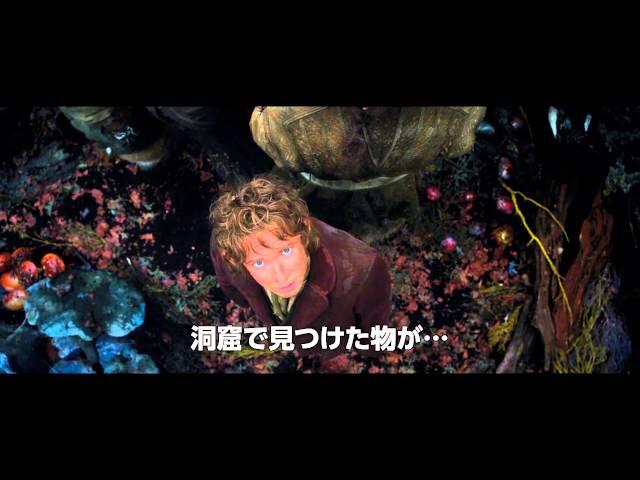 映画『ホビット 竜に奪われた王国』インターナショナル新予告 【HD】2014年2月28日公開