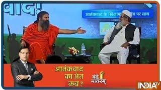 Video Vande Mataram IndiaTv: Baba Ramdev And Maulana Madani Come Together To Talk On Nationalism MP3, 3GP, MP4, WEBM, AVI, FLV Maret 2019
