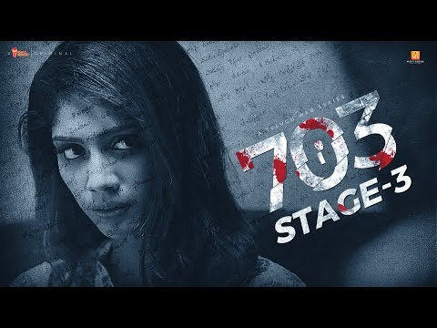 703 - Episode 3 | Stage 3 - ఊహించని మజిలీ | Telugu Web Series | A Chai Bisket Original (видео)