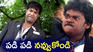 Video Shakalaka Shankar Vennela Kishore Non-Stop Comedy Scenes - Ultimate Telugu Comedy Scenes MP3, 3GP, MP4, WEBM, AVI, FLV April 2018