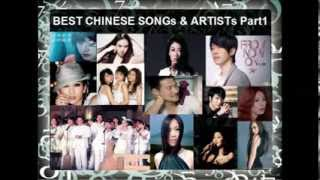 Video Best Chinese Songs and Artists part 1 MP3, 3GP, MP4, WEBM, AVI, FLV Februari 2019