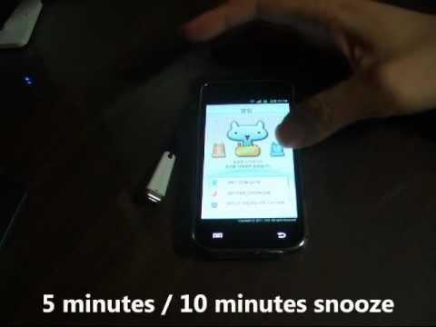 Video of Qiico's Alarm (Recording)