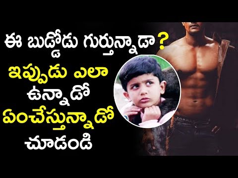 Child Actor Anand Vardhan New Look | Anand Vardhan Rare and Unseen PICS | Tollywood Nagar