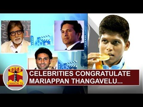 Sachin-Tendulkar-Amitabh-Bachchan-and-Abhishek-Bachchan-congratulate-Mariappan-Thangavelu