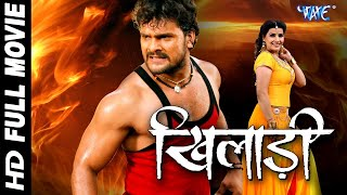 Video KHESARI LAL SUPERHIT MOVIE (2018 HD)|KHESARI LAL FULL BHOJPURI HD MOVIE 2018 MP3, 3GP, MP4, WEBM, AVI, FLV Oktober 2018