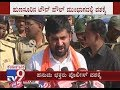 Prathap Simha Detained by Cops Before Reaching Hanuman Jayanthi Procession at Hunsur