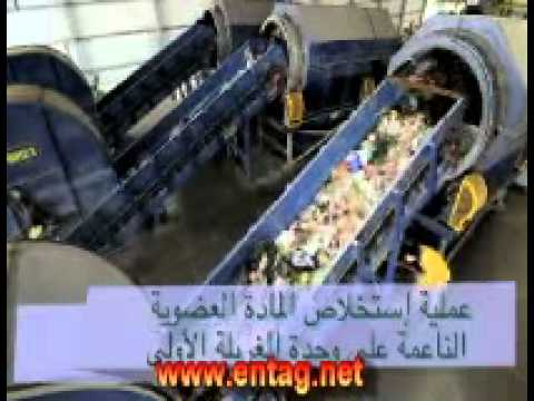 MSW Sorting and Recycling- KSA