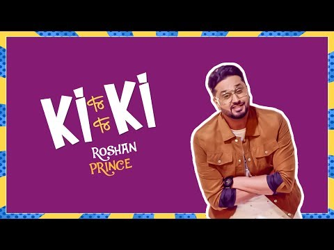 Ki Ki Songs mp3 download and Lyrics