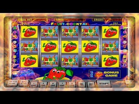 Игровые автоматы онлайн бесплатно игровой автомат fruit cocktail