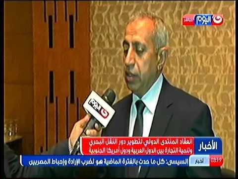 قناة النهار اليوم وزير النقل يؤكد على أن مصر تولى اهتماماٌ كبيرا بقضايا النقل البحرى واللوجستيات