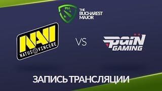 Natus Vincere vs paiN, Bucharest Major [Lum1Sit, Lost]