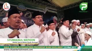 SYUBBANUL WATHON FEAT HABIB SYEKH versi DRONE Episode 1 by cita entertainment