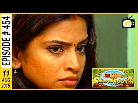 Kalyana Parisu 11-08-2015 | Sun Tv Serial