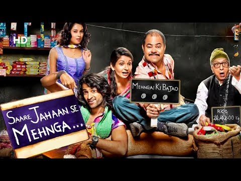 Saare Jahaan Se Mehnga (HD) | Sanjay Mishra | Pragati Pandey | Bollywood Latest Comedy Movie