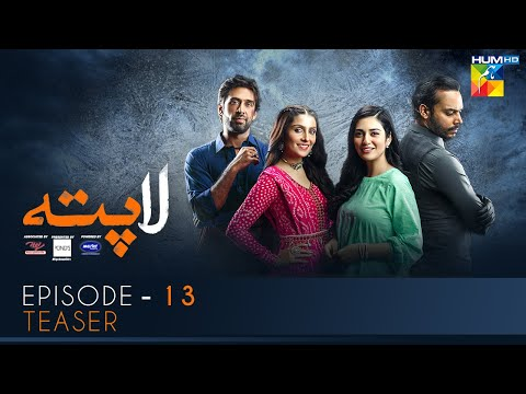 Laapata Episode 13 | Teaser | HUM TV | Drama | Presented by PONDS, Master Paints & ITEL Mobile