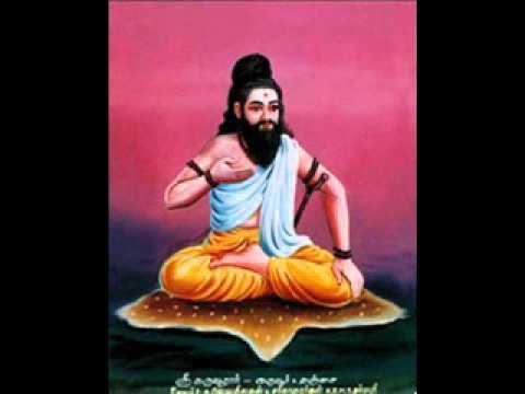 18 siddhar - About Siddha Karuvooraar, sidda, siddha, siddhargal, siddargal, sitta, sittar, siddhar, siddar, sittargal, sittarkal, tamil alchemist, tamil alchemy, siddha ...