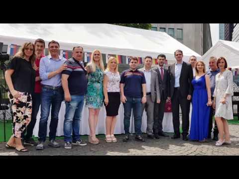 KONZUL REPUBLIKE SRBIJE U FRANKFURTU UPUTIO PISMO ZAHVALNOSTI GRADONAČELNIKU ČAČKA