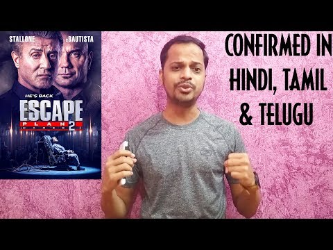 Escape Plan 2 - Hades (2018) Confirmed In Hindi,Tamil & Telugu Languages | FeatFlix