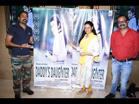 Director Abhimanyu Chauhan Hold Special Screening Of Film  Daddy's Daughter
