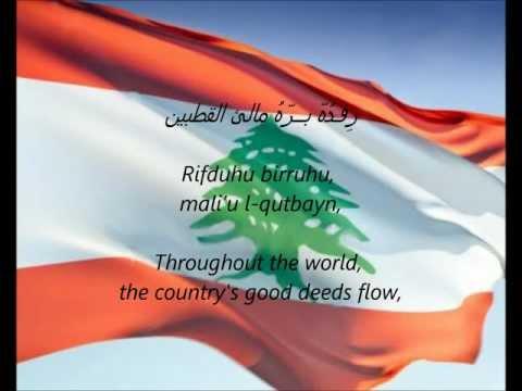 Orgullo Libanés