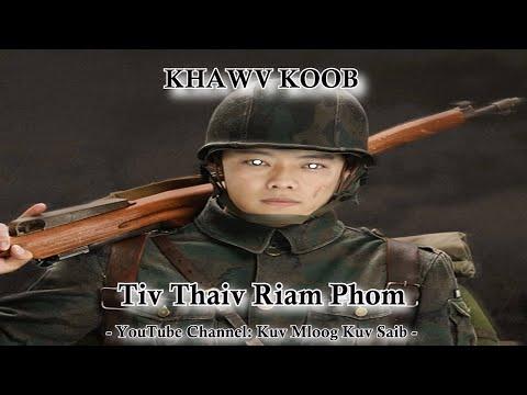 Khawv Koob Tiv Thaiv Riam - Phom - Tso Dab - Neeg Phem - Ntau Yam
