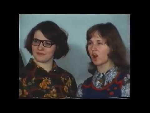 Как проводила время советская молодёжь?