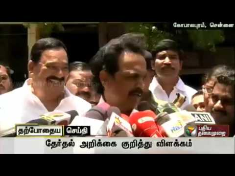 Stalins-response-to-Vijayakanths-statement-that-Stalin-is-his-own-enemy