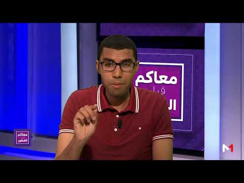 العرب اليوم - شاهد: أسباب انتشار
