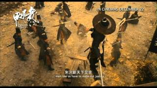 Flying Swords Of Dragon Gate   Trailer    Opens 22 December 2011