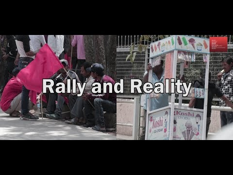(Rally and Realty( International Labor day) - Duration: 68 seconds.)