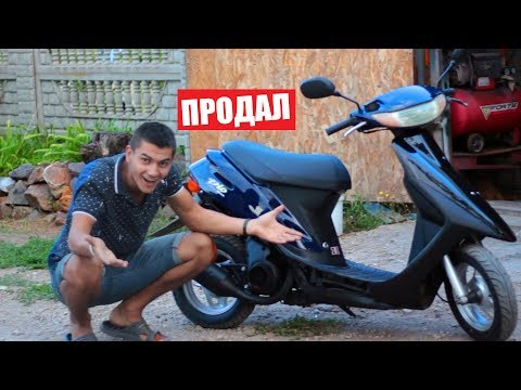ПРОДАЛ БЕШЕННУЮ ДИО в 4 РАЗА ДОРОЖЕ чем купил - DomaVideo.Ru
