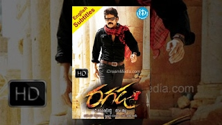Ragada Telugu Full Movie || Nagarjuna, Anushka Shetty, Priyamani || Veeru Potla || S Thaman