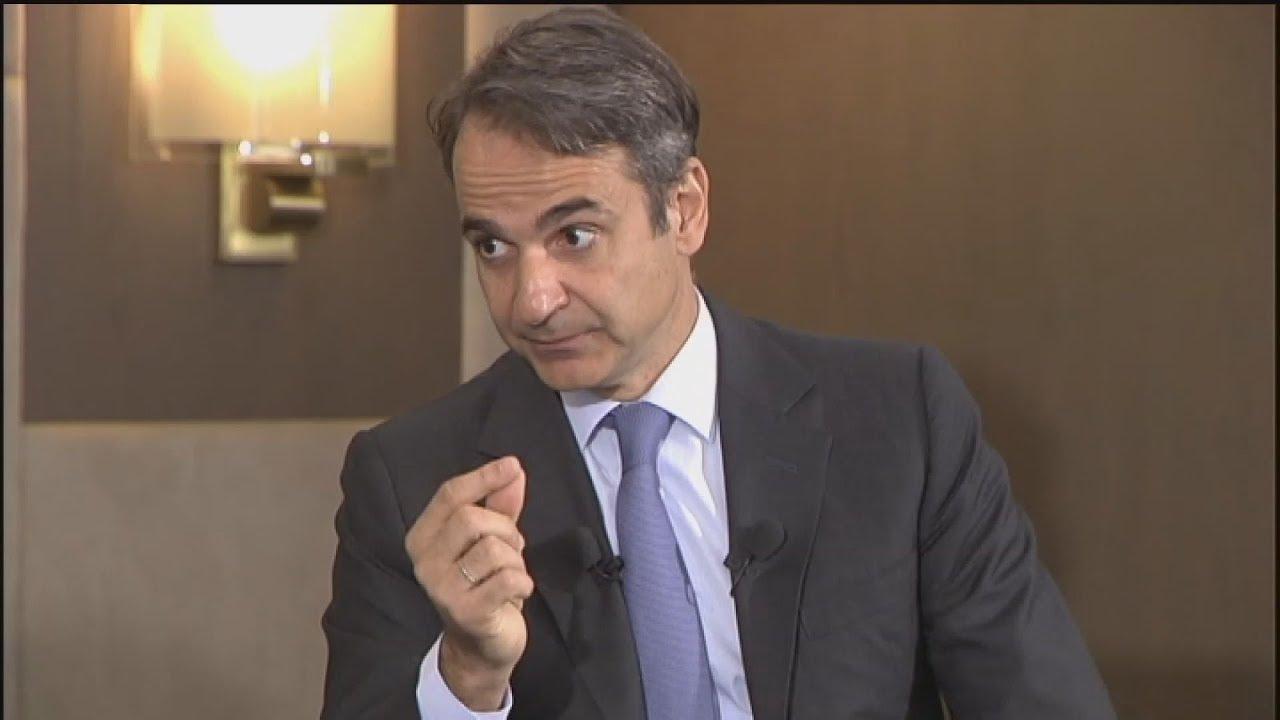 Κ.Μητσοτάκης στο ΣΕΤΕ: Άμεση επαναφορά του ΦΠΑ στην εστίαση στο 13%