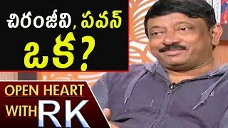 Video Ram Gopal Varma About Chiranjeevi And Pawan Kalyan | Open Heart With RK | ABN Telugu MP3, 3GP, MP4, WEBM, AVI, FLV November 2017