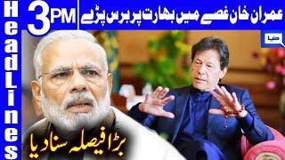 Imran Khan's Big Statement | Headlines 3 PM | 11 August 2019 | Dunya News