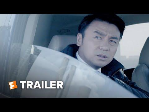The Whistleblower Trailer #1 (2019) | Movieclips Indie