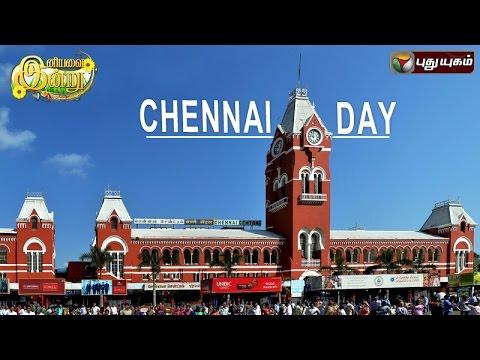 Chennai Day In Iniyavai Indru - 22/08/2016 I Puthuyugam TV