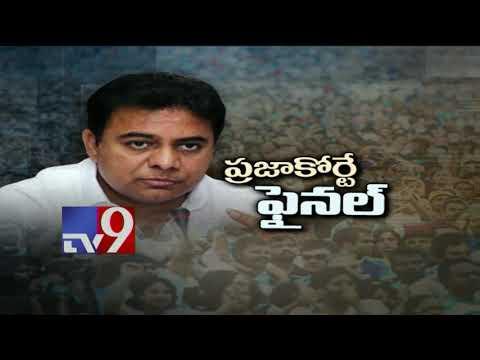 KTR comical satire on Congress leaders - TV9
