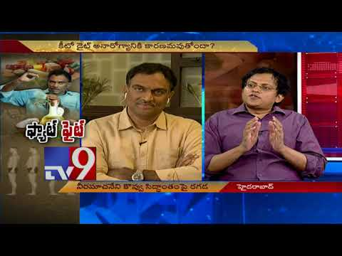 Babu Gogineni counters Veeramachinenis weight loss formula