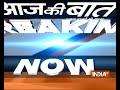 Aaj Ki Baat with Rajat Sharma | June 19, 2018 - Video
