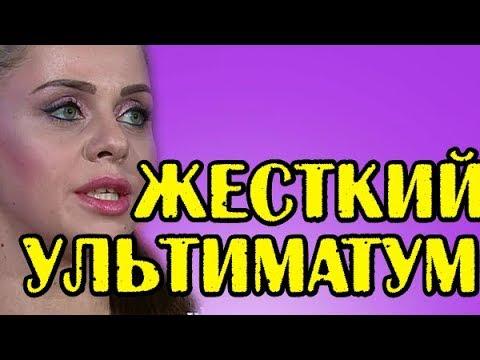 СТРАШНЫЙ УЛЬТИМАТУМ ДЛЯ РАПЫ НОВОСТИ 16.04.2018 - DomaVideo.Ru