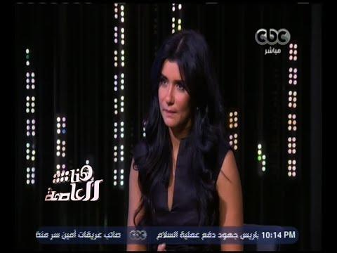 غادة عادل: الباشا تلميذ و شقة مصر الجديدة أهم محطاتي الفنية