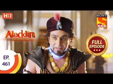 Aladdin - Ep 461  - Full Episode - 3rd September 2020