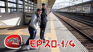 Himeji Japan  city photos gallery : MAJIDE JAPAN X : EP.20 - 1/4 HIMEJI (Part1)
