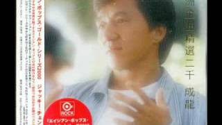 Video 'Who am I?' theme song performed by Jackie Chan MP3, 3GP, MP4, WEBM, AVI, FLV Agustus 2018