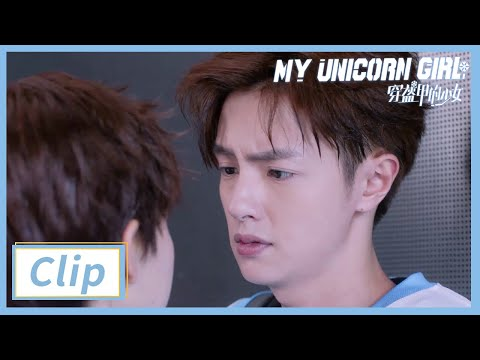 Clip: Sebrina Reassures Darren Chen With A Kiss | My Unicorn Girl EP17 | 穿盔甲的少女 | iQIYI