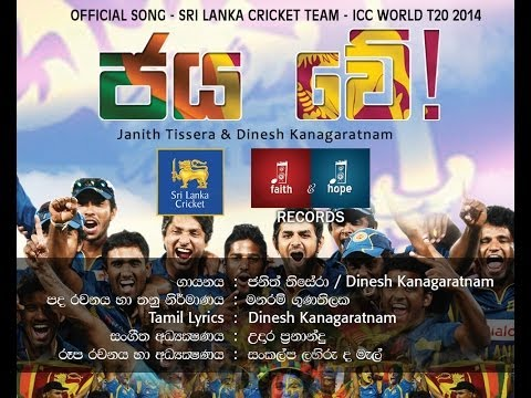 Road to World Cup 2011 - Derana TV