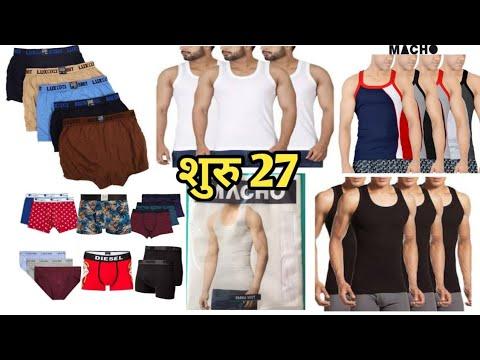jockey, lux cozi, macho , vip, TT, dollar Undergarments for man branded wholesale market in India