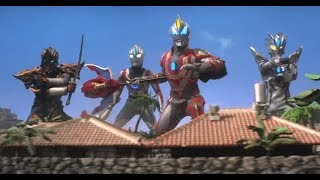 Video MAD 劇場版ウルトラマンジード つなぐぜ! 願い!! - 絆∞Infinity / Ultraman Geed The Movie Theme Song MP3, 3GP, MP4, WEBM, AVI, FLV Januari 2019
